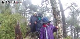 20140604~06 風雨濃霧低溫 嘉明湖畢業探索大考驗