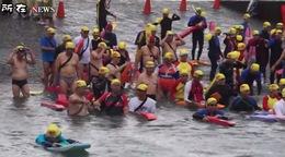 20140615 2014綠島海上長泳 1507泳士參與